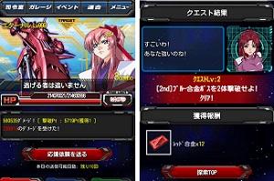 Screenshot_20160927233713