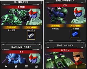 Screenshot_20161028234426