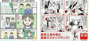 Image_chugaku_suken