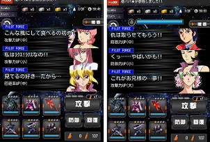 Screenshot_20170214223940
