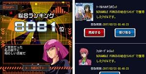 Screenshot_20170216004547