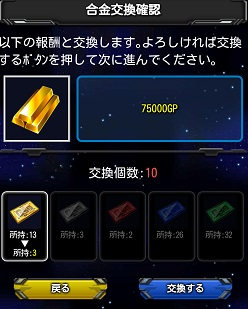 Screenshot_20170331124355